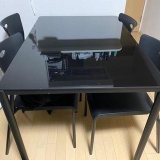 Mills Table Black