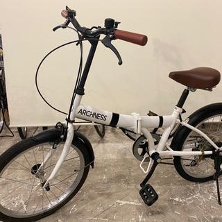 20インチ 折りたたみ 自転車 ホワイト