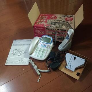 【ネット決済】完動品 コードレス留守番電話機 パイオニアTF-CV32