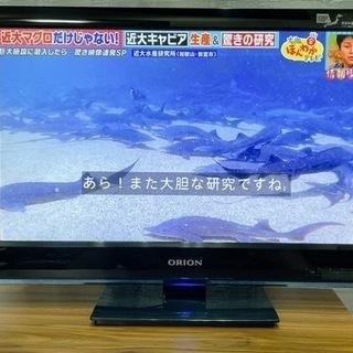 オリオン ORION  22型テレビ  DU223-E1