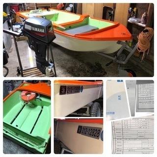 【ネット決済】オーパクラフト 2分割ボート 8馬力 青森 引取限定