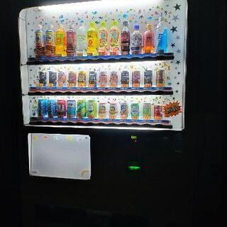 田辺市文里2丁目に格安自販機が誕生しました。