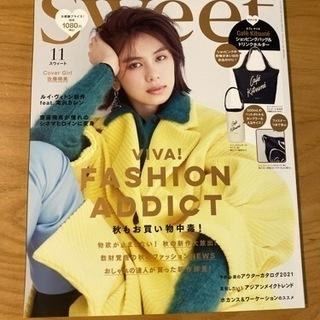 sweet 雑誌