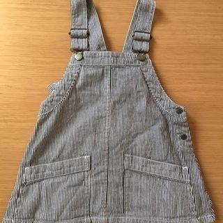 定価10,000円☆90㎝日本製オーバーオールスカート