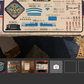 【ネット決済・配送可】エポック社 野球盤 3Dエース