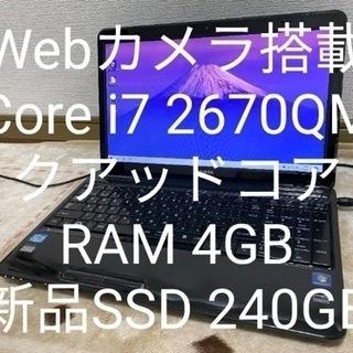 東芝 dynabook corei7