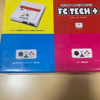 決まりました!ファミコン互換機 88種類のゲーム内蔵
