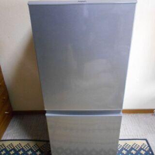 AQUA 冷蔵庫 126L 美品