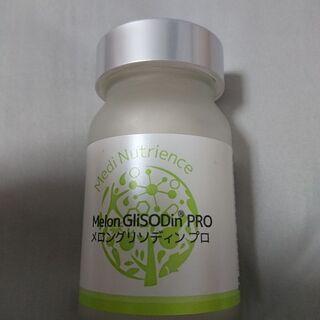 メロングリソディン 美肌サプリ