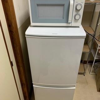 【更に値下げしました】冷蔵庫・洗濯機・電子レンジ 3点セット!