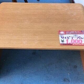 ☆中古 激安!!¥1,000!!<おすすめ商品!>テーブル 家具...