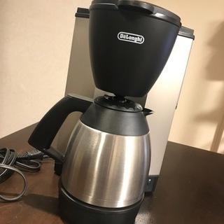 ◆決定◆【デロンギ】コーヒーメーカー CM336N