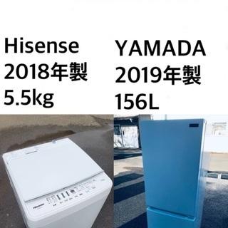 ★⭐️送料・設置無料★  高年式✨家電セット 冷蔵庫・洗濯機 2...