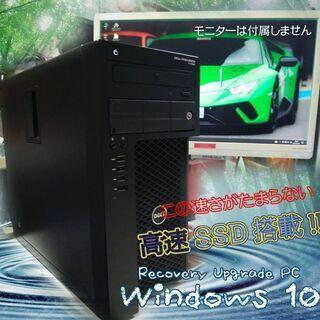 くまねず《姫路》i7-4790☆512G高速SSD搭載☆満足の超...