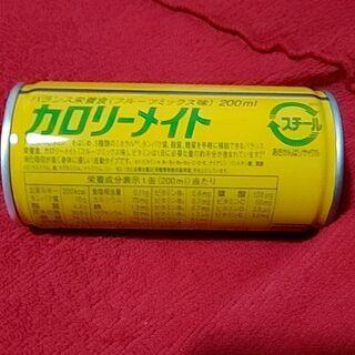 カロリーメイトリキッド(フルーツミックス味)