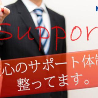 【ミドル・40代・50代活躍中】【サポート充実!安心して働ける】...