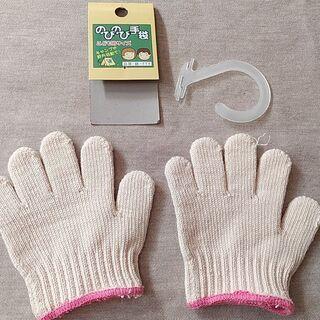 【未使用品】子供用軍手 こども用のびのび手袋 SSサイズ …
