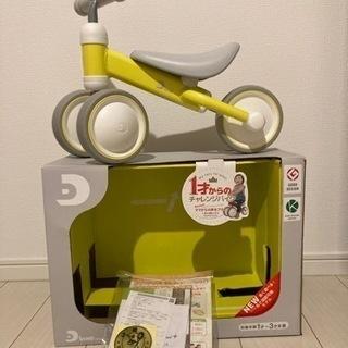 (美品)D-bike mini+ (ディーバイクミニ プラ…