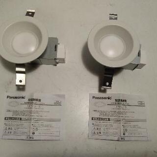 交渉中 Panasonic LED ダウンライト (住宅用照明器...