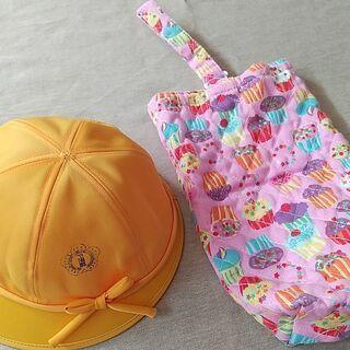 下沼部小学校の校章入り黄色帽子 上履き入れ