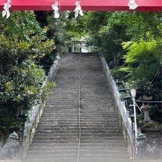 第5回神社(御朱印)三社めぐり巡りツアー⛩⛩