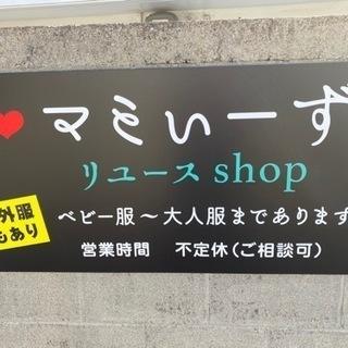 10月16日マミぃ〜ずshop❣️