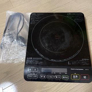 IH調理コンロ