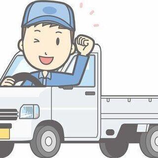 上田市付近運送引っ越し、ついでの運搬で激安~
