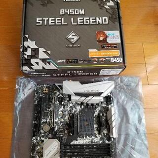 Asrock B450M Steel Legend マザー…