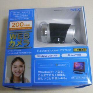 【2,500円】エレコム WEBカメラ UCAM-BT27…