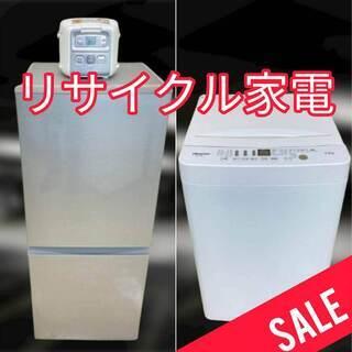 【お得】😍除菌クリーニングで安心安全の家電をお届けします