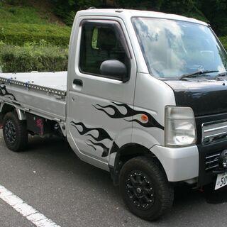 スズキキャリートラック カスタム多数  平成21年式 車検:令和...