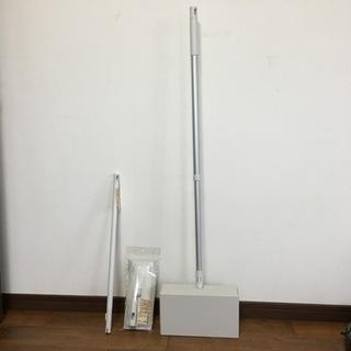 【ネット決済】無印良品 掃除用品システム フローリングモップセット
