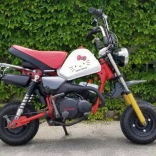 【ネット決済】貴重なバイク