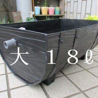 ●80 未使用 (大) 1個 オーバーフロー加工 樽型 飼育ケー...