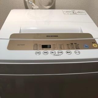 全自動洗濯機 部屋干しモード機能付 ステンレス槽 IAW-…