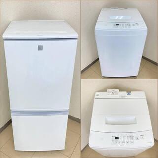 【地域限定送料無料】【極上美品セット】冷蔵庫・洗濯機  :CRS...