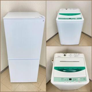 【地域限定送料無料】【新生活セット】冷蔵庫・洗濯機 CRS…