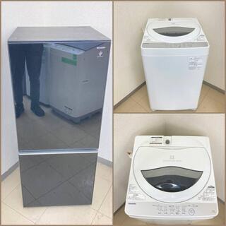 【地域限定送料無料】【有名国産セット】冷蔵庫・洗濯機  CRS0...