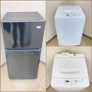 【地域限定送料無料】【おすすめセット】冷蔵庫・洗濯機  C…