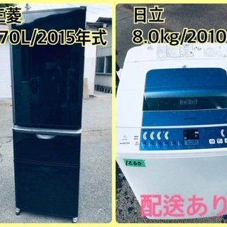 ⭐️370L⭐️ 送料設置無料!最強割引★洗濯機/冷蔵庫!…
