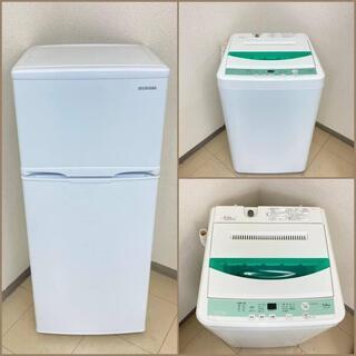 【地域限定送料無料】【極上美品セット】冷蔵庫・洗濯機  A…