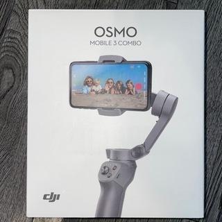 OSMO MOBILE 3COMBO(オズモモバイル 3コ…