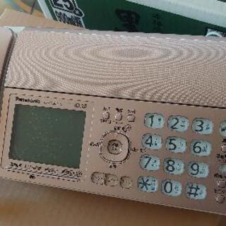Panasonic 電話機 型式 KX-PZ300-N