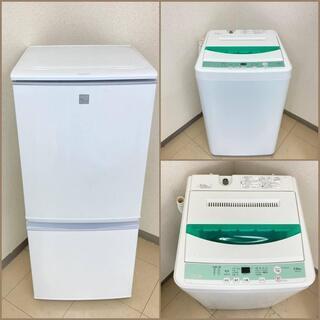 【地域限定送料無料】【極上美品セット】冷蔵庫・洗濯機  CRS0...