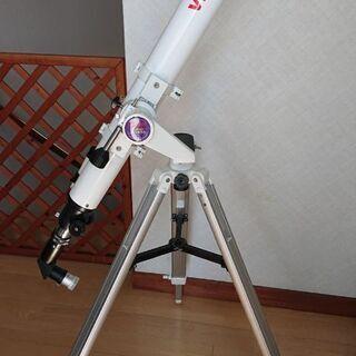 ビクセン 天体望遠鏡 vixen