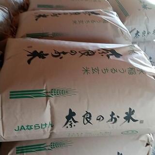 🌾20本限定🌾🍚令和3年 ヒノヒカリ 新米玄米 30kg リピー...