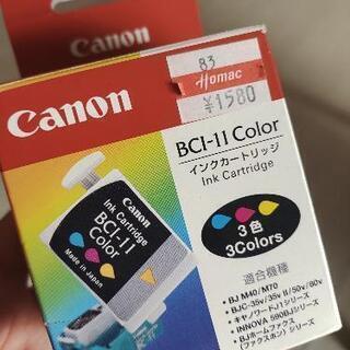 Canon  インクカ―トリッジ 2個