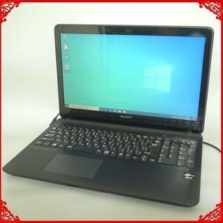 【ネット決済・配送可】新品SSD ノートパソコン Windows...