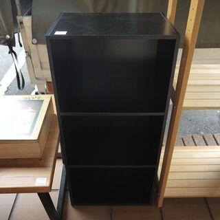 3段カラーボックス(ブラック)のご紹介!有料配送あり【トレ…